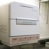 ついにわが家でも食器洗い乾燥機(食洗機)を導入しました!