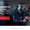 B'zのライブ「B'z presents UNITE #01」のライブ配信視聴方法を解説!安く見るならこのサービス