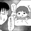 45.コホッケホッ(ズーズー…)