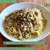 🚩外食日記(570)    宮崎ランチ   「ラ フォルトゥーナ (La Fortuna)」⑧より、【鶏とゴボウのミートソースパスタ】‼️