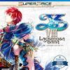 『イースVIII -Lacrimosa of DANA- スーパープライス』6月20日発売! 初回特典はPS4版のDLC全22アイテム!