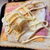 ベーコンエッグチーズのホットサンド