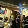 【世界のお茶事情】シンガポールにて、日本食の浸透度に驚き!