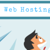 What is SEO Web Hosting and it's Impact on SEO