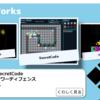 【C++,Siv3D】ゲームランチャーを制作する