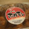 苫前の大川商店の「大川の激辛ホルモン」でホルモン鍋