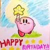 星の誕生日