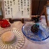 今週(7/26〜31)の季節の和菓子