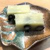 【手作りおやつ】疲れ目にも良い?!黒豆入り芋ようかんを作りました。