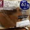 【ブランパン】ローソン【パンケーキ】