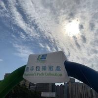 香港マラソン2019完走ブログ