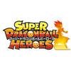 【SDBH】スーパードラゴンボールヒーローズ『ビッグバンブースターパック2』20パック入りBOX【バンダイ】より2020年9月発売予定♪