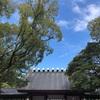 【名古屋旅】名古屋市内散策しました その1