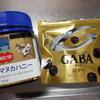 マヌカハニーとグリコの「ギャバ」チョコレートを一緒に食べてみた!