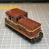 ■ジャンク再生■トミーナインスケール  Cタイプ入換用ディーゼル機関車 チョコレート色