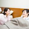 専業主婦でスーパーのバイト結婚一年目の貯金額はたったの40万円です。
