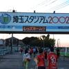埼スタで勝てません vs浦和レッズ