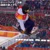 平昌オリンピック前半〜ホッとした沙羅ちゃんのメダル獲得、史上最高かつ命がけの歩夢くんの戦い〜