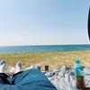 砂浜の上で寝ころんでぼーっとできる最高の季節がきた