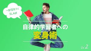 AI通訳の時代が来ても英語を学び続けるべき理由「マルチコンピタンス」とは?