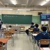横浜市立鴨居中学校 分散登校  授業レポート No.6(2021年9月3日)