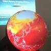 米オバマ大統領、最後の演説&温暖化対策の論文を発表!
