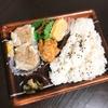 オリジン弁当「大粒あらびき焼売&唐揚げ弁当」と「蒸し鶏と豆腐のチョレギサラダ」