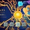 【Slay the Spire】ディフェクト 全カード評価・レビュー