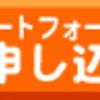 No.   ビー太郎 ビーグル♂ 1~2才