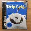 コーヒーは好きですか?  (*´▽`*)