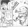 矢野健太郎『邪神伝説』シリーズ