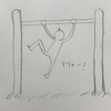【気になる英単語】日本では避けては通れない「鉄棒」。英語ではなんという?そもそも他の国では体育の授業で「鉄棒」するの?