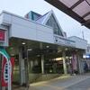 名鉄 江南駅界隈の商店街~愛知県江南市