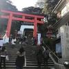 【神奈川】県社「江島神社」の見どころと御朱印