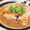 新・和歌山ラーメン!こってり濃厚スープの【ばり馬 倉敷下庄店】