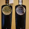 日本輸入前先行入荷!酒飲み必呑な絶品ニュージーランド産ジン・二種類☆『ROGUE SOCIETY Scapegrace Classic,Gold』