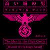 2020年・1月分読書会 活動報告(1)