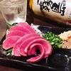 【オススメ5店】宮崎市郊外(宮崎)にある居酒屋が人気のお店
