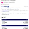 ユナイテッドグアムマラソン行きのフライトキャンセルしました。