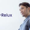 Relux公式アンバサダーに、香川真司選手が就任!Reluxブランドムービーもぜひご覧ください!
