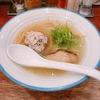 殿堂入りのお皿たち その390【麺宿 志いな の 寒鰤ラーメン】