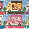 3月30日発売分 とびだせ どうぶつの森 amiibo+【限定】 amiiboカード サンリオキャラクターズコラボ 全6種セット 予約可能 あつもりアプデ用