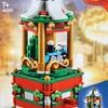 LEGO 40293 クリスマスカルーセル