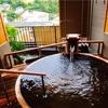 【都心から近くて便利。気持ちいいお風呂に癒される!】湯河原温泉は川堰苑 いすゞホテルのお風呂とお部屋のご紹介