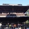 国宝・円覚寺舎利殿を初冬に訪れる