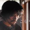 22日(日曜日)21時より 松山ケンイチ主演*NHKスペシャルドラマ「こもりびと」が放送されます