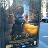 【生きてます】パリの町中で見かけた映画広告 2017年3月版【パリ生存報告】:その48