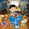 【随時更新】ひるまっくのおもちゃポケモン図鑑