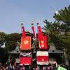 平成30年度大谷祭礼 本日が終わりました。
