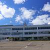 北海道の市町村役場を巡ってみる【余市町】142/179 2021.9.20